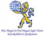 PMKIK logo